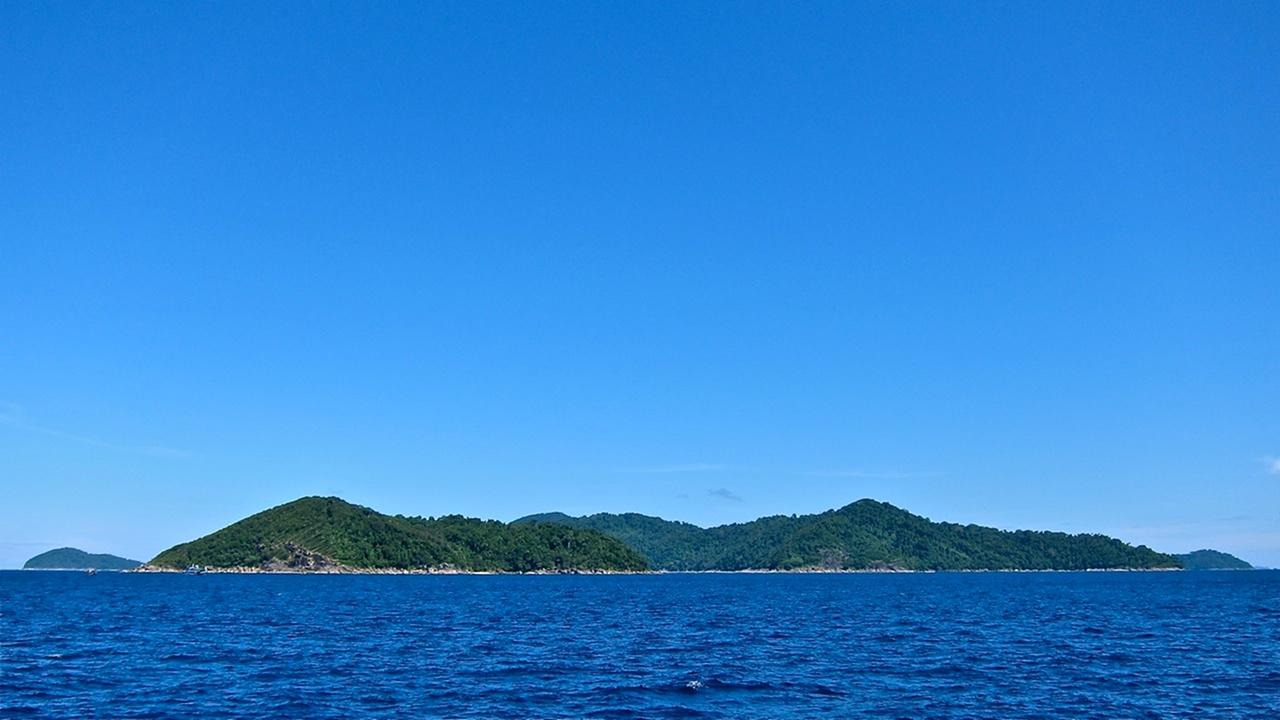 Surin Islands Cover