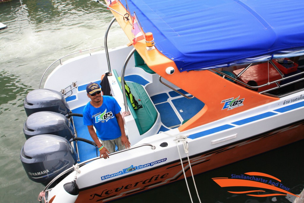 Quality speedboat