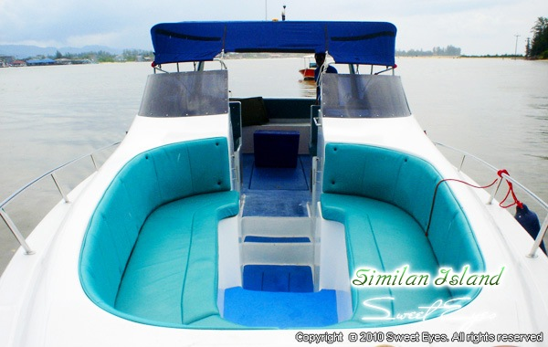 Twin Engine Speedboat front